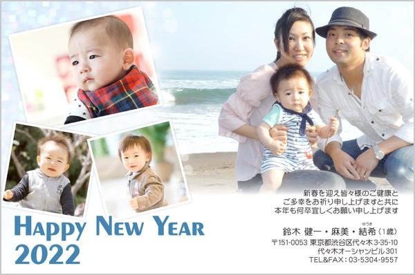 出産・ファミリーはがき No.208 ブルー×ホワイト