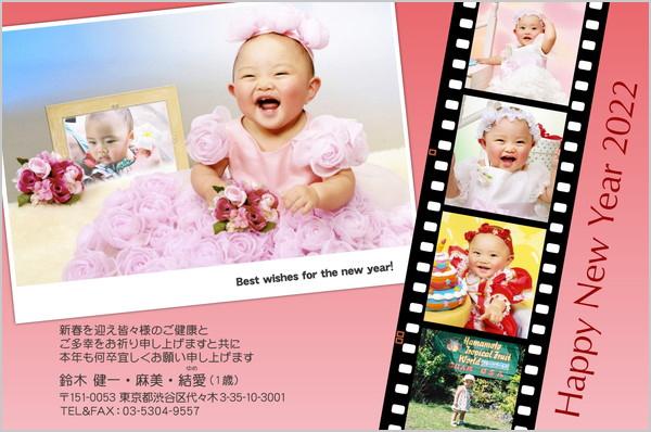 出産・ファミリーはがき No.210 ピンクグラデーション