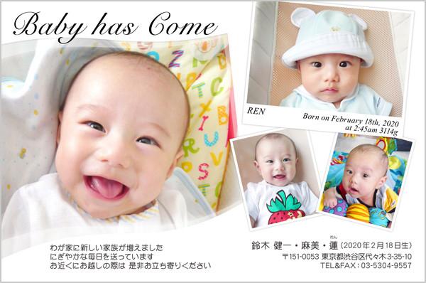 出産・ファミリーはがき No.216 ホワイト