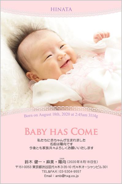 出産・ファミリーはがき No.224 ピンク