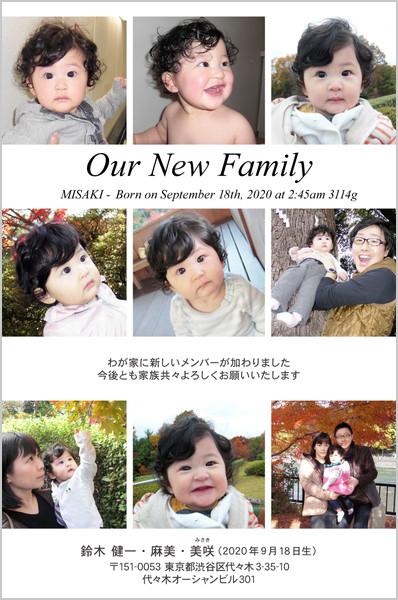 出産報告はがき 写真小さめデザイン No. 235