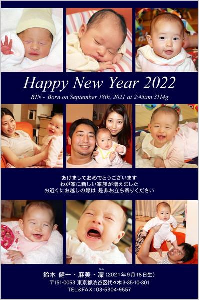 出産・ファミリーはがき No.235 ブルー