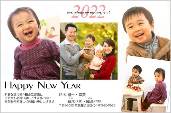 出産・ファミリーはがき No.236 ホワイト