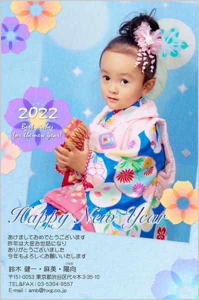出産・ファミリーはがき No.261 ブルー