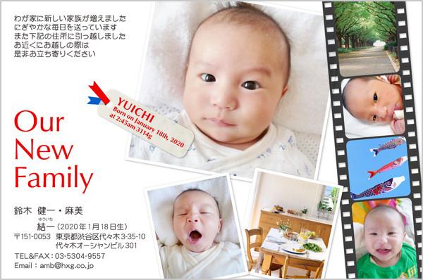 出産・ファミリーはがき No.265 ホワイト