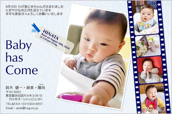 出産・ファミリーはがき No.265 ブルー