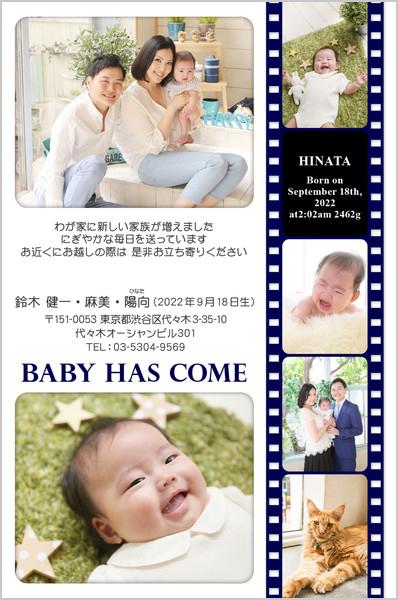 出産・ファミリーはがき No.268 ホワイト