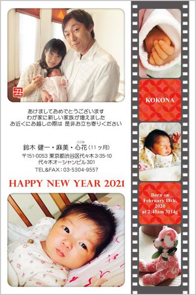 出産報告はがき 写真年賀状2019限定カラー No. 268