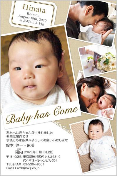 出産報告はがき 写真小さめデザイン No. 272