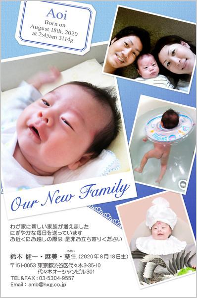 出産・ファミリーはがき No.272 ブルー