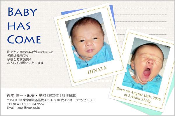出産・ファミリーはがき No.273 ホワイト