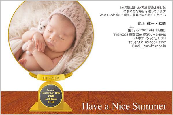 出産報告はがき とっておきの1枚デザイン No. 281