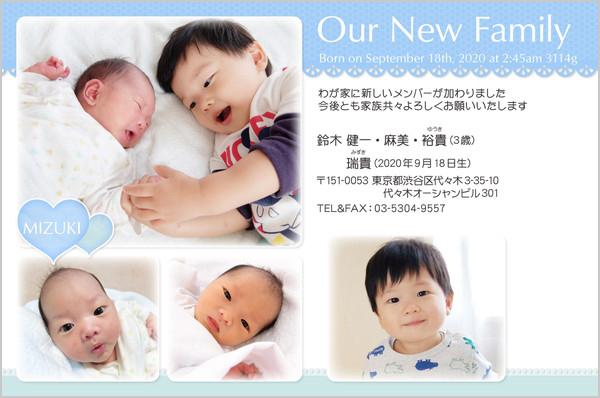 出産報告はがき 写真小さめデザイン No. 284