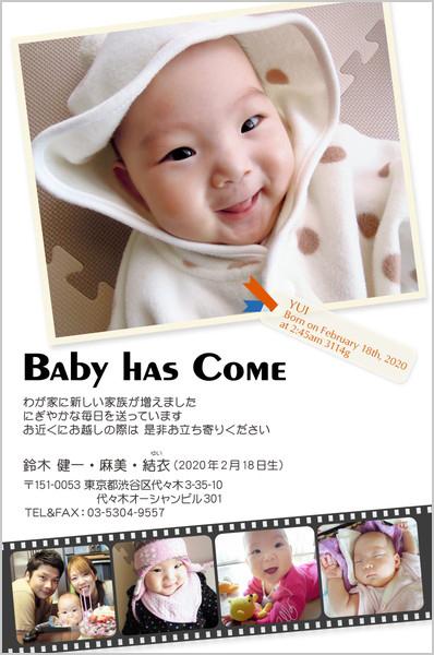 出産報告はがき 写真小さめデザイン No. 290