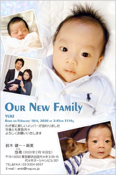 出産・ファミリーはがき No.296 ブルーホワイト