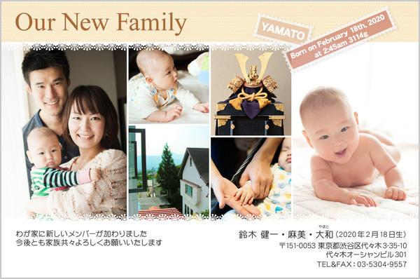 出産報告はがき 写真小さめデザイン No. 403