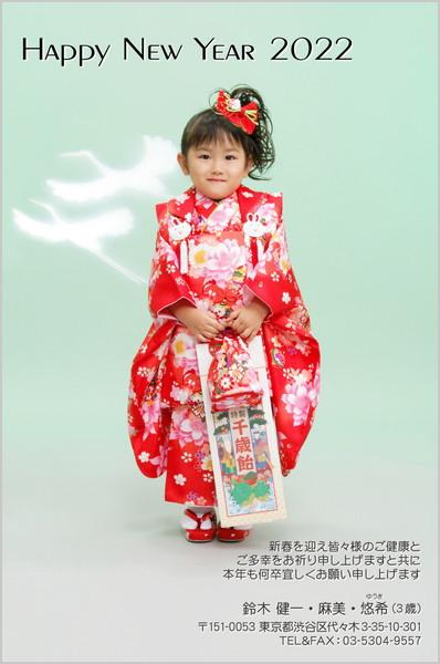 出産・ファミリーはがき No.409 全面写真(下部ぼかし無し)
