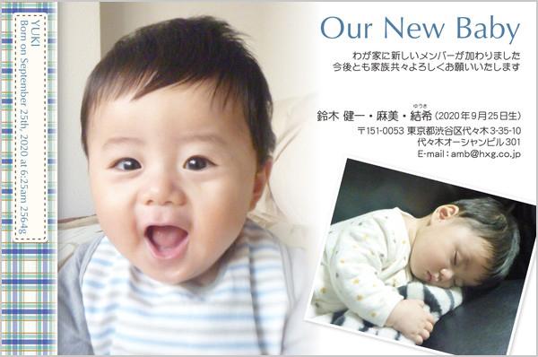 出産・ファミリーはがき No.410 ブルー