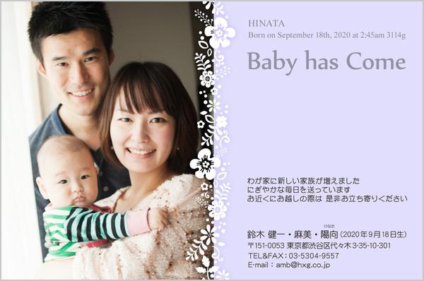 出産報告はがき とっておきの1枚デザイン No. 420