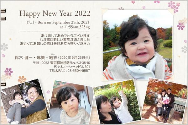出産報告はがき 写真小さめデザイン No. 424