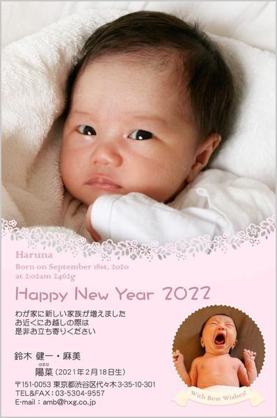 出産・ファミリーはがき No.426 ピンク