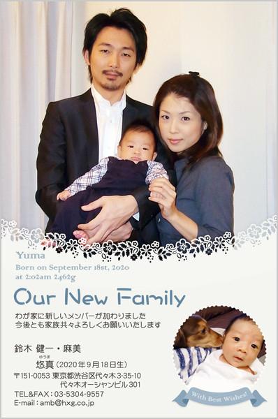出産・ファミリーはがき No.426 ネイビー(タイトル色)