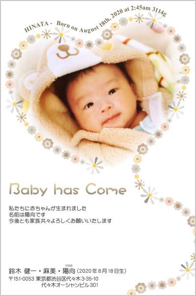 出産・ファミリーはがき No.428 セピア