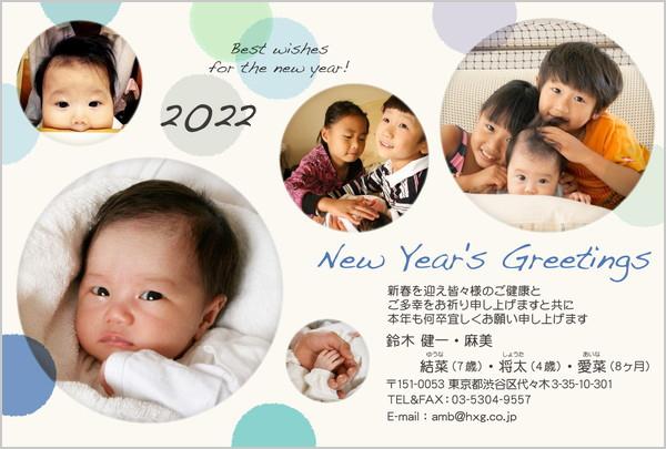 出産・ファミリーはがき No.429 ブルー