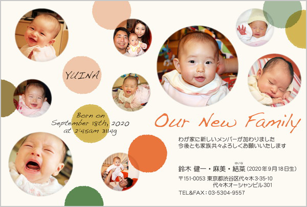 出産報告はがき 写真小さめデザイン No. 429