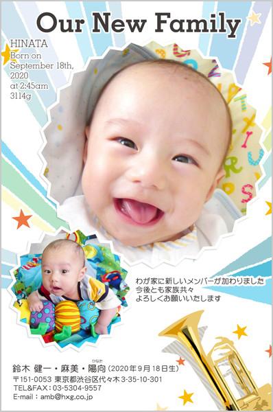 出産報告はがき キュートなデザイン No. 471