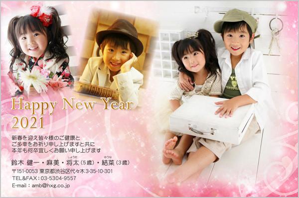出産・ファミリーはがき No.488 ピンク