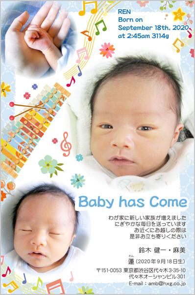 出産・ファミリーはがき No.493 マリンバ