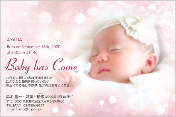 出産・ファミリーはがき No.494 ピンク