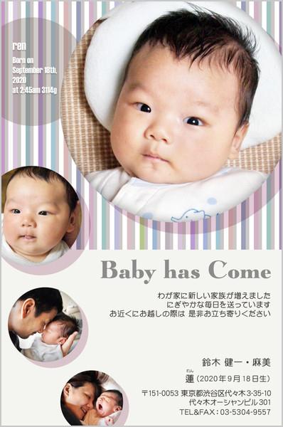 出産・ファミリーはがき No.602 セピア