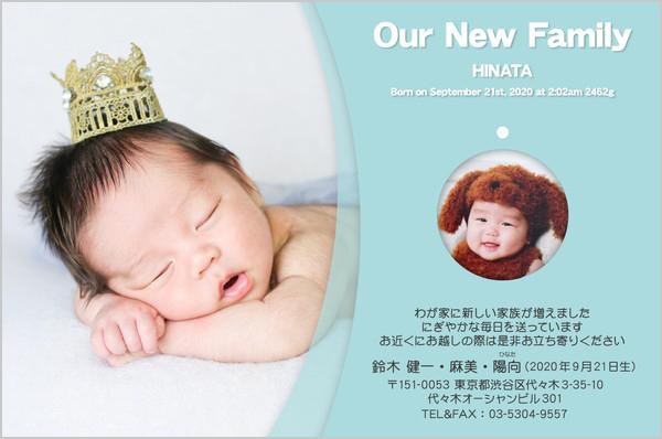出産・ファミリーはがき No.610 ブルー