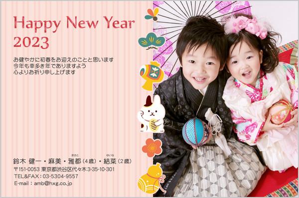 出産・ファミリー写真年賀状 No.623 レッド