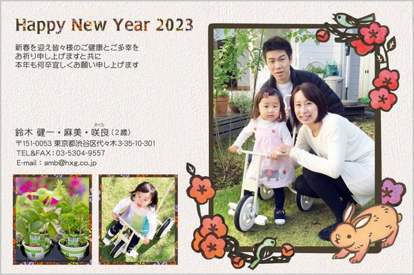 出産・ファミリー写真年賀状 No.627 背景ホワイト