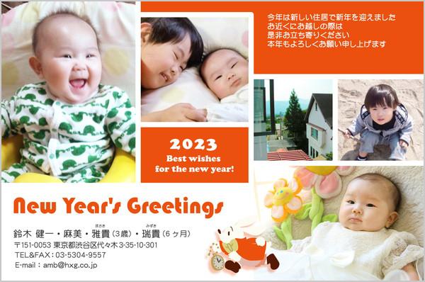 出産・ファミリー写真年賀状 No.630 オレンジ