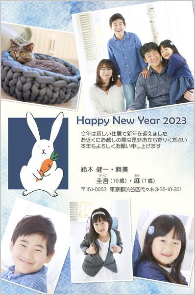 出産・ファミリー写真年賀状 No.636 ブルー