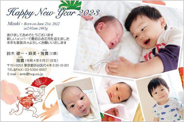 出産・ファミリー写真年賀状 No.638 ホワイト