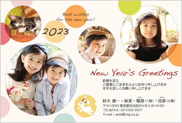出産・ファミリー写真年賀状 No.641 オレンジ