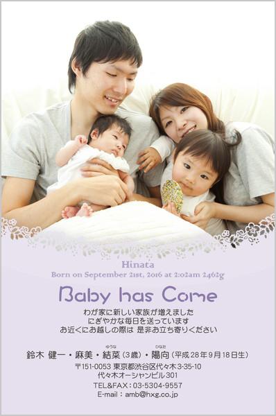 出産報告はがき 秋におすすめ No. 426