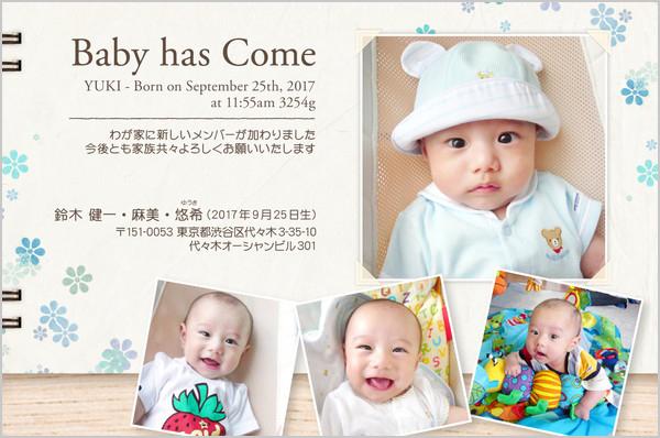 出産報告はがき Instagramにおすすめ No. 424