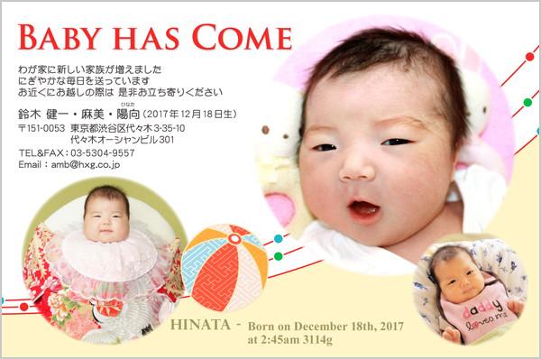 出産報告はがき 和風デザイン No. 222