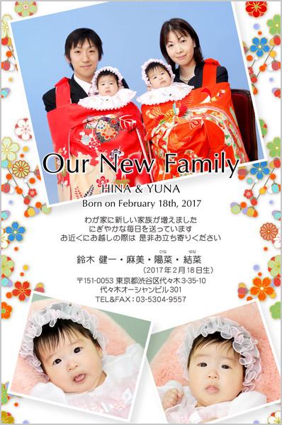 出産報告はがき 和風デザイン No. 291