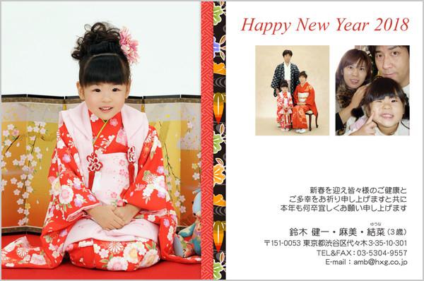 出産報告はがき 和風デザイン No. 292