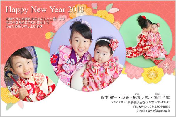 出産報告はがき 和風デザイン No. 294