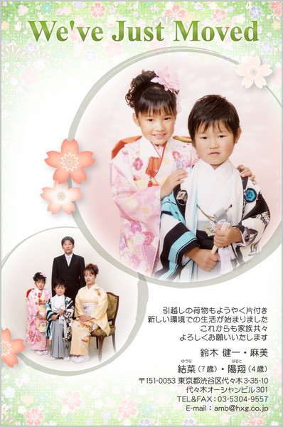 出産報告はがき 和風デザイン No. 433