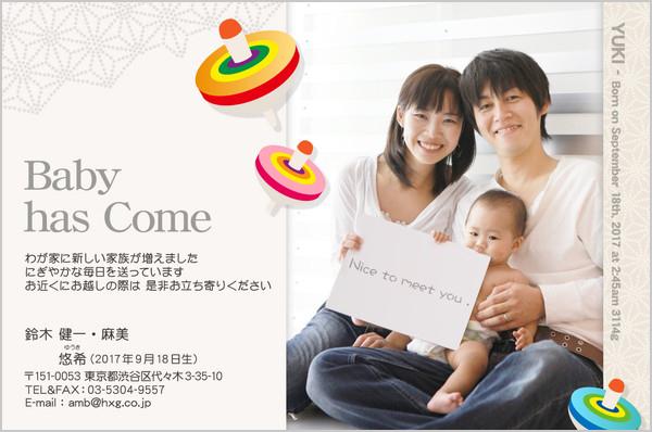 出産報告はがき 和風デザイン No. 434