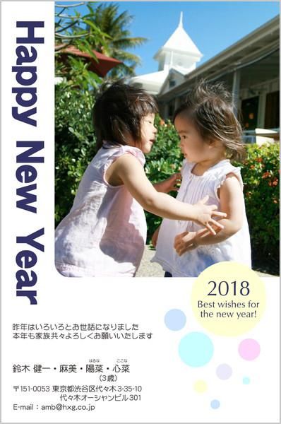 出産報告はがき 引越しはがきにおすすめ No. 237